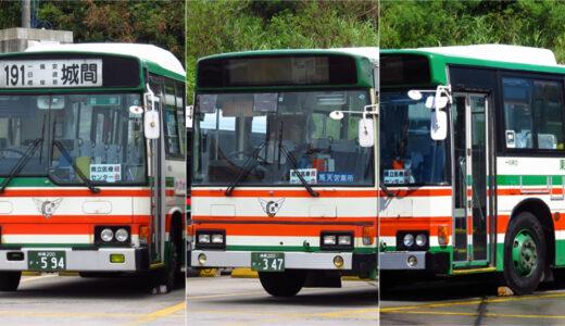 2021年8月現在の東陽バス【191番専属車】を全車レビュー! U-HT2
