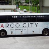 沖縄サンエーパルコバス
