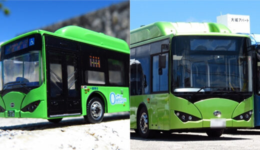 Hybrid Bus対EV Bus対決!バスコレ初の【BYD製EVバス】をレビュー|岩手県交通