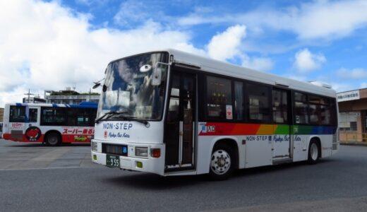 いすゞの名車・日野製の珍しい斜めフロントガラスにご注目!|琉球バス