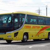 貸切の宮古・本島バス