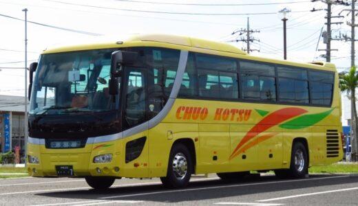 中央交通の一面真っ黄色【GALA】をお楽しみください|いすゞ製
