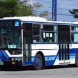 全国的に珍しいバス