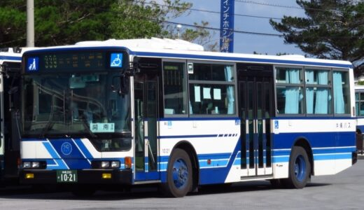 FUSO AERO STAR【4枚折り戸仕様】の魅力をとくとご覧あれ!|沖縄バス