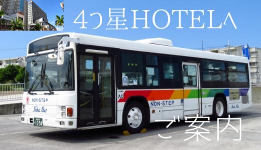 五反田・荏原町の通勤ラッシュを支えた【東急バス】が沖縄で活躍中!