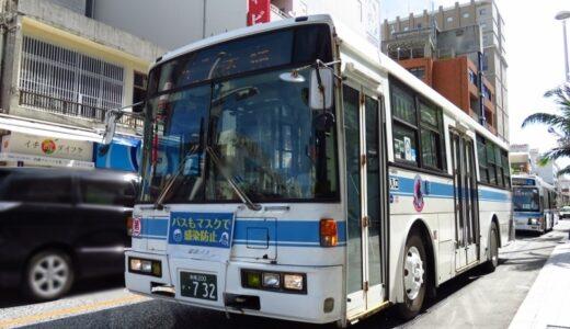 富士重7E+4枚折り戸仕様の貴重な〈V8モデル〉!|那覇バス 732