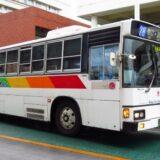 那覇バス読谷バスで