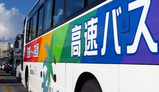 〖那覇バス〗史上初のスイングドア仕様【いすゞガーラ2000】|111・117番担当中