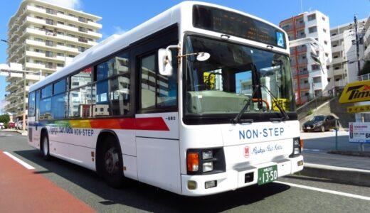本島中部でしか会えない【ISUZU ERGA】が那覇・58号線を走行|琉球バス